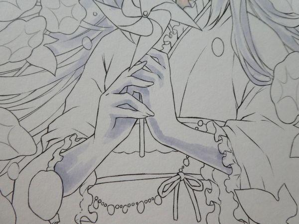 f:id:ofukusuke:20200715195403j:plain