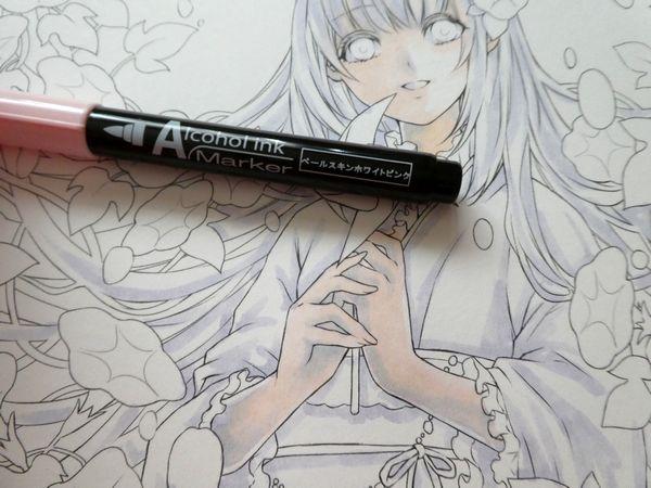 f:id:ofukusuke:20200715195432j:plain