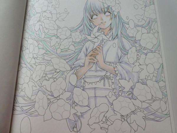 f:id:ofukusuke:20200715195519j:plain