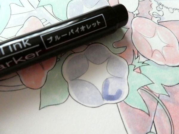 f:id:ofukusuke:20200715195928j:plain