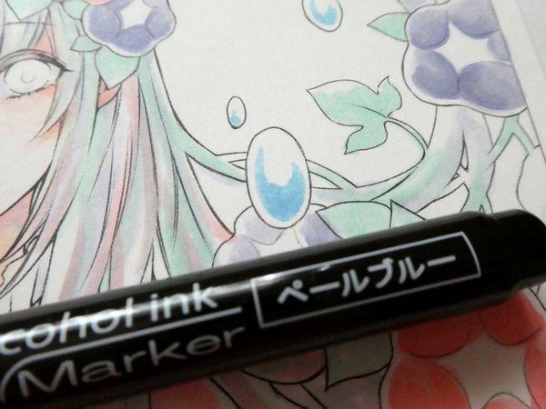 f:id:ofukusuke:20200715200032j:plain