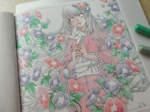 f:id:ofukusuke:20200715200138j:plain