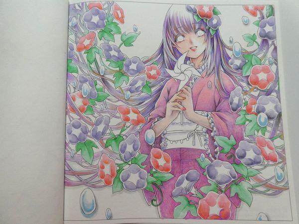 f:id:ofukusuke:20200718121647j:plain