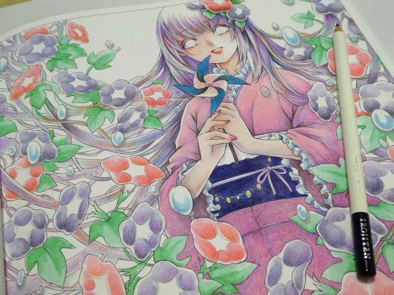 f:id:ofukusuke:20200718121748j:plain