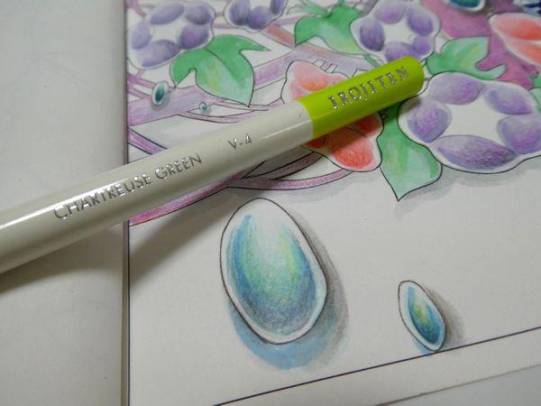 f:id:ofukusuke:20200718121947j:plain