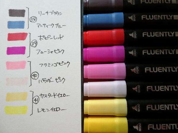 f:id:ofukusuke:20200720184428j:plain