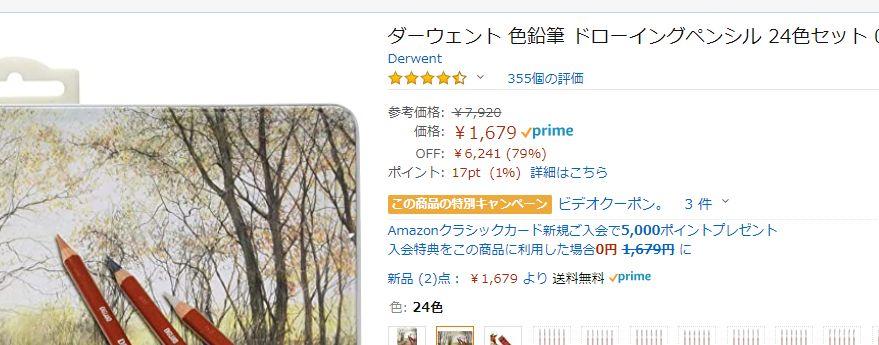 f:id:ofukusuke:20200722203059j:plain