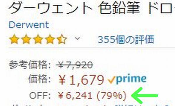 f:id:ofukusuke:20200723165848j:plain