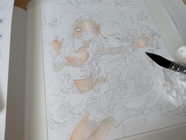 f:id:ofukusuke:20200909190236j:plain