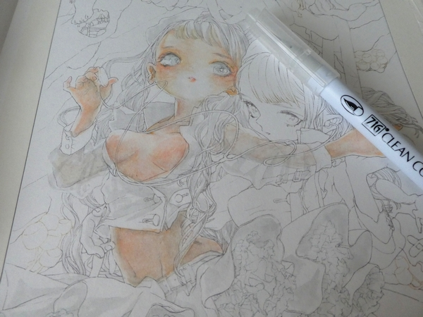 f:id:ofukusuke:20200909190250j:plain