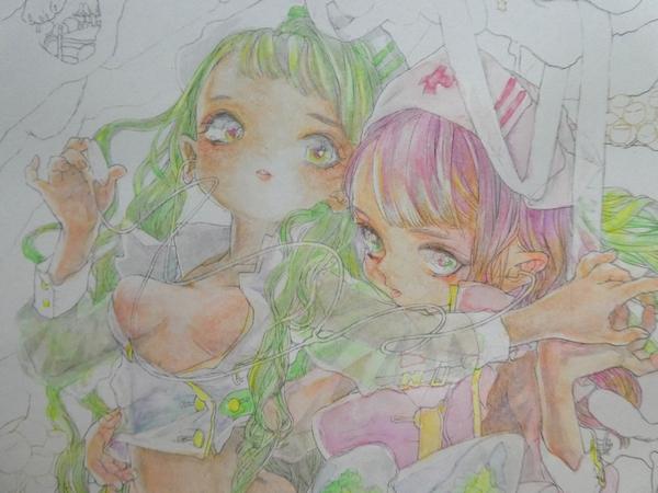 f:id:ofukusuke:20200909190511j:plain