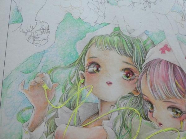 f:id:ofukusuke:20200909190746j:plain