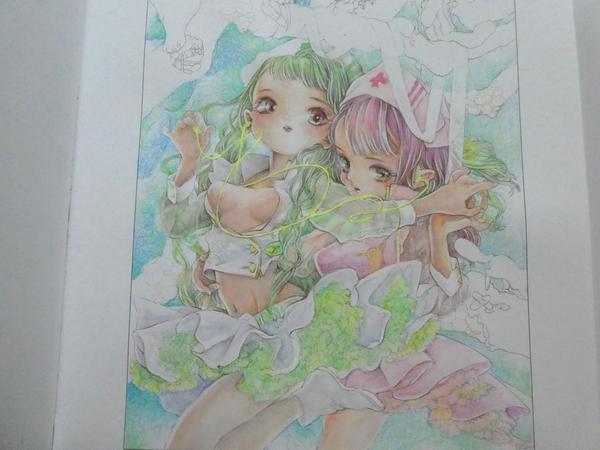 f:id:ofukusuke:20200909190828j:plain