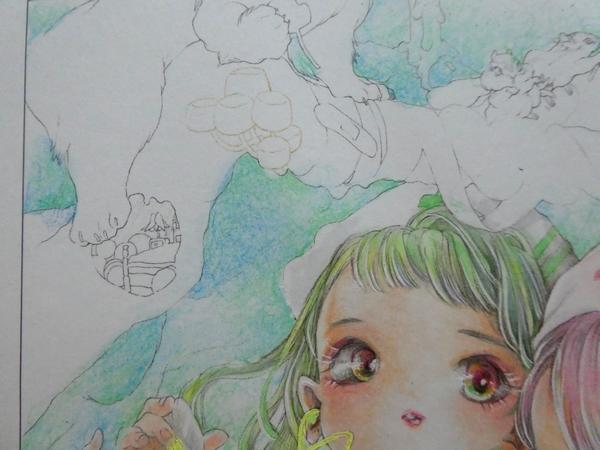 f:id:ofukusuke:20200909192312j:plain