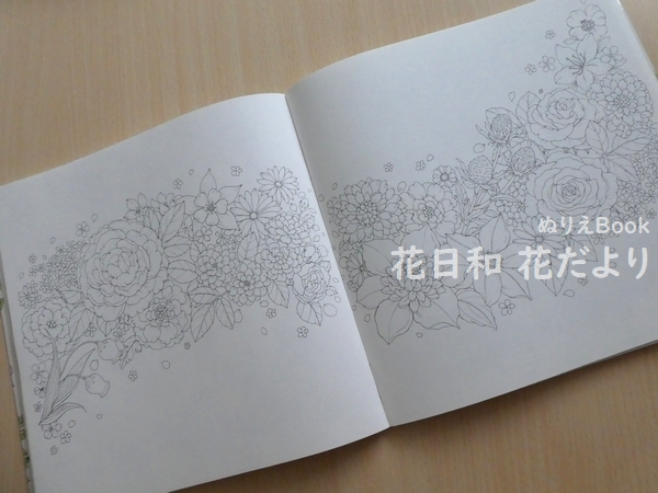 f:id:ofukusuke:20200916170847j:plain