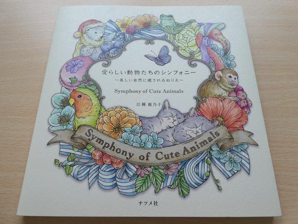 f:id:ofukusuke:20201027190627j:plain
