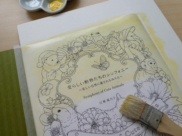 f:id:ofukusuke:20201027193531j:plain