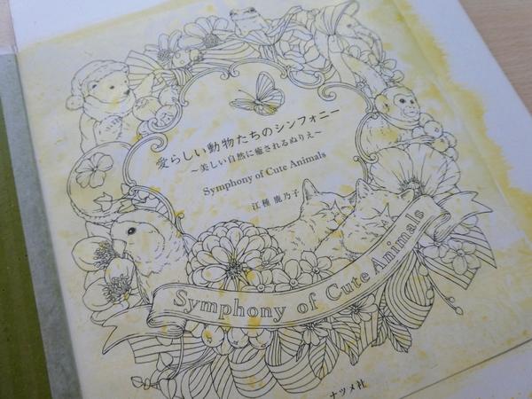 f:id:ofukusuke:20201027193621j:plain