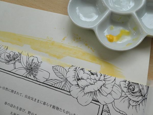f:id:ofukusuke:20201027193636j:plain