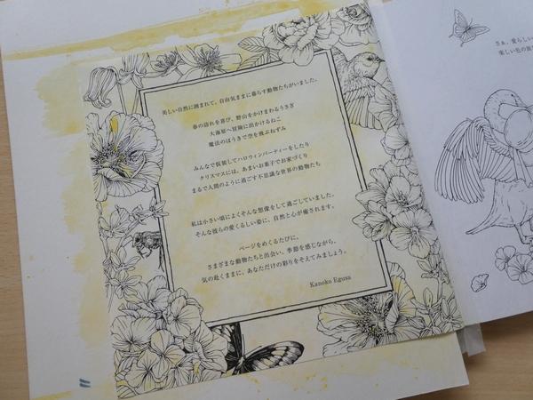 f:id:ofukusuke:20201027193647j:plain