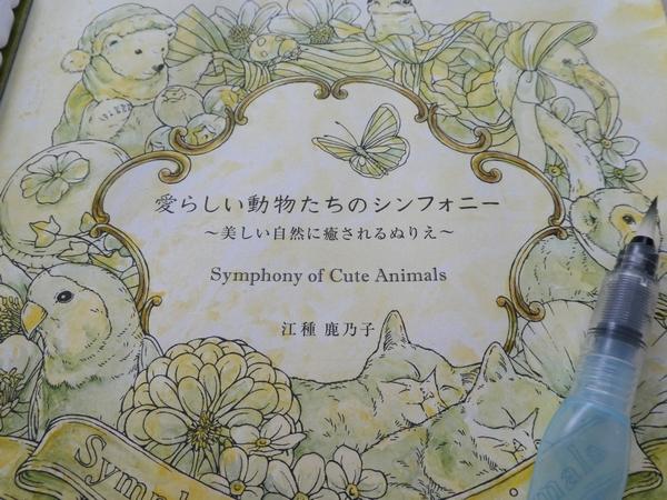 f:id:ofukusuke:20201027194108j:plain