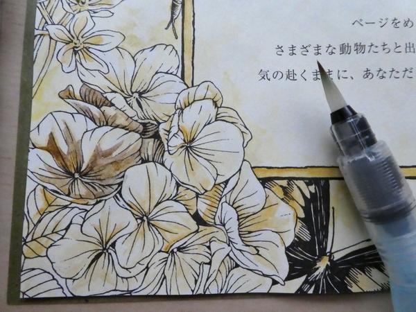 f:id:ofukusuke:20201031180727j:plain