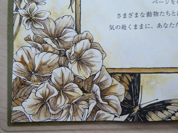 f:id:ofukusuke:20201031180811j:plain