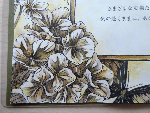 f:id:ofukusuke:20201031180841j:plain