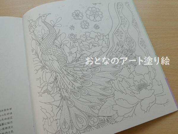 f:id:ofukusuke:20210304161000j:plain