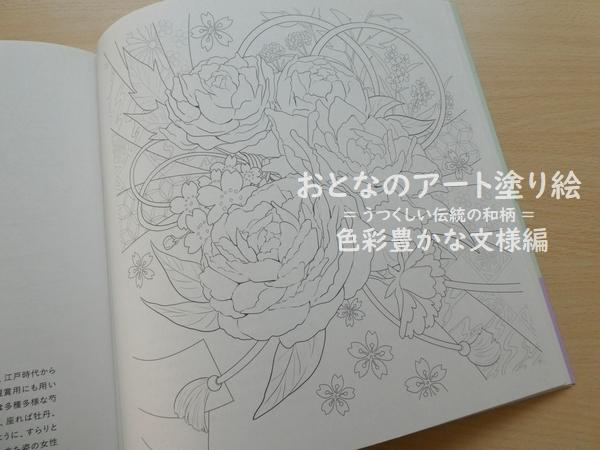 f:id:ofukusuke:20210310173008j:plain