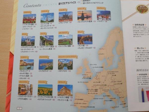 f:id:ofukusuke:20210327161615j:plain