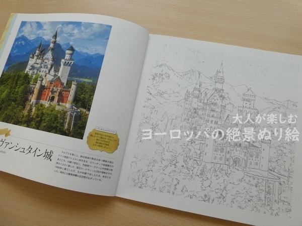 f:id:ofukusuke:20210327161659j:plain