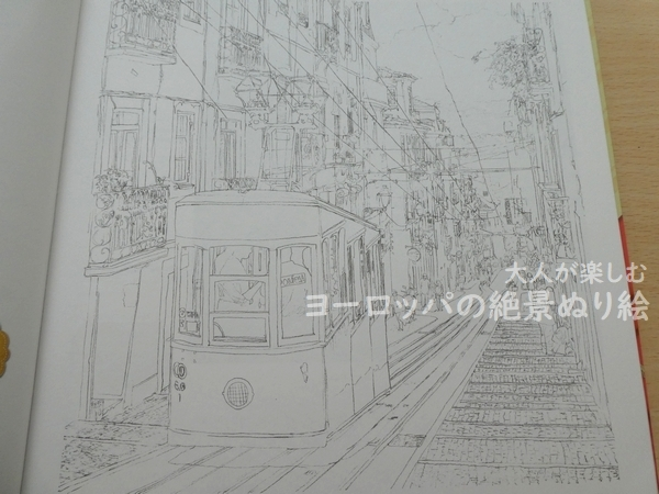 f:id:ofukusuke:20210327161719j:plain
