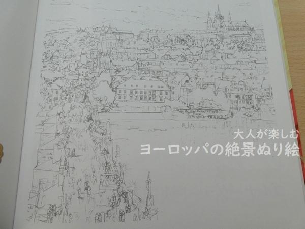 f:id:ofukusuke:20210327161729j:plain
