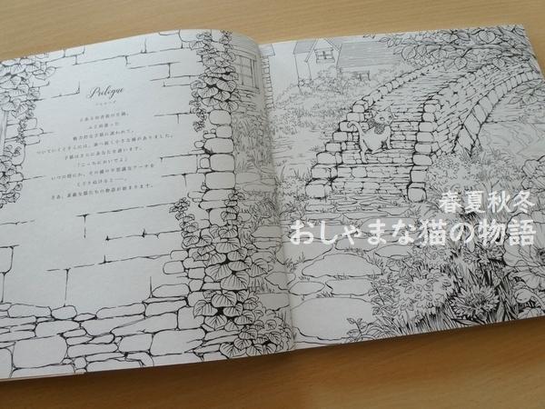 f:id:ofukusuke:20210412170843j:plain