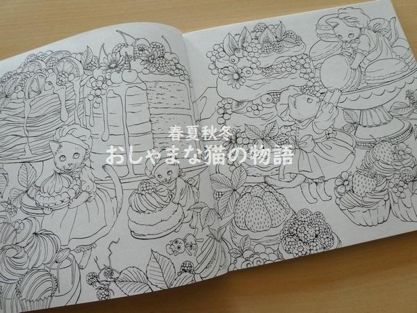 f:id:ofukusuke:20210412170908j:plain