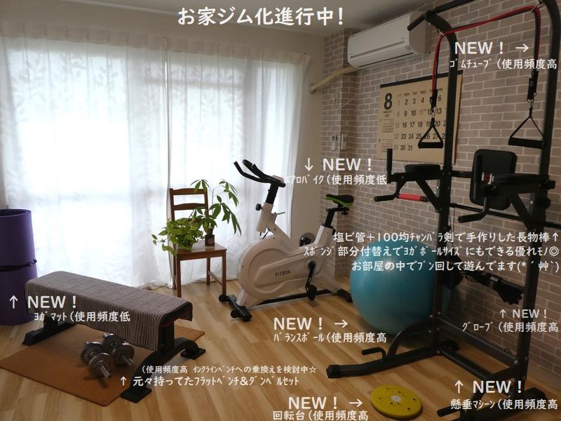 f:id:ofukusuke:20210901141631j:plain
