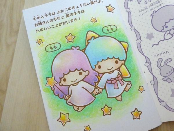 f:id:ofukusuke:20210901154530j:plain