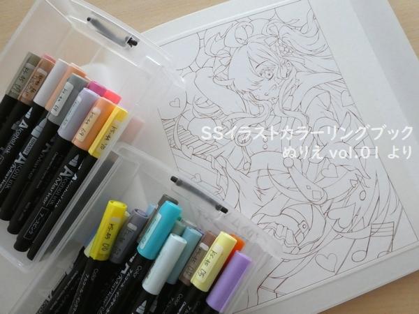 f:id:ofukusuke:20210929181749j:plain
