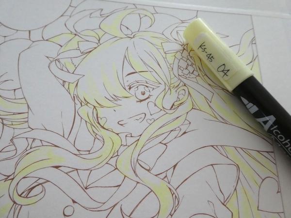 f:id:ofukusuke:20210929183131j:plain