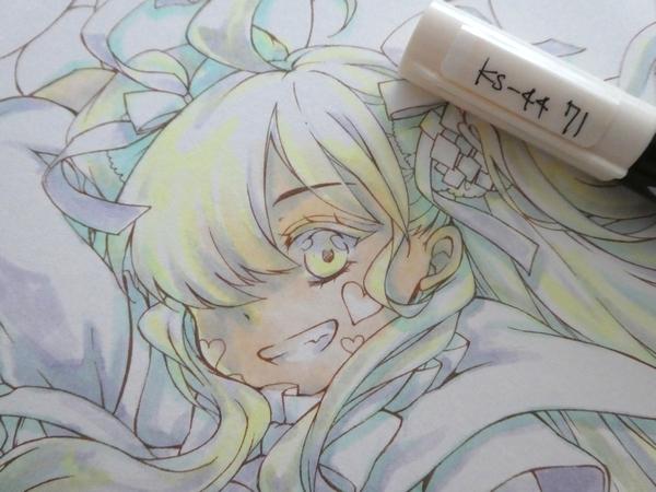 f:id:ofukusuke:20210929185809j:plain