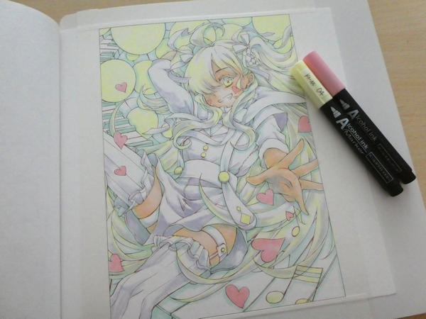 f:id:ofukusuke:20210929185912j:plain