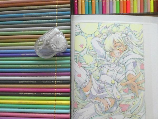 f:id:ofukusuke:20210929190046j:plain