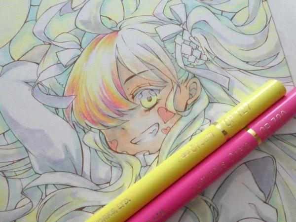 f:id:ofukusuke:20210929191239j:plain
