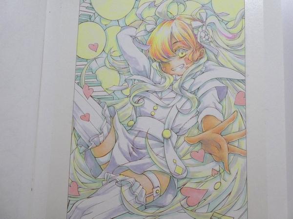 f:id:ofukusuke:20210929192051j:plain