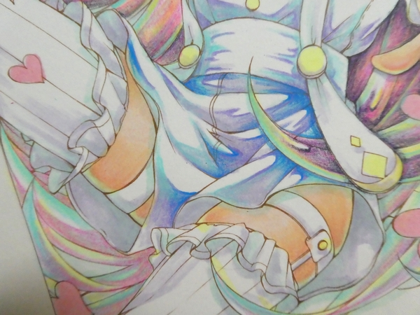 f:id:ofukusuke:20210929192522j:plain