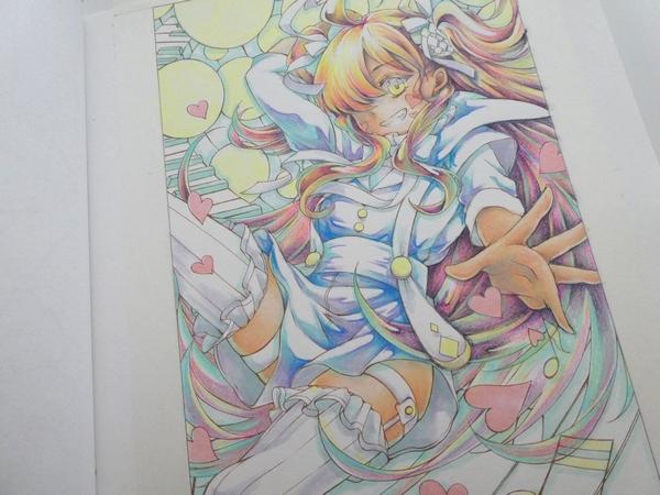 f:id:ofukusuke:20210929192713j:plain