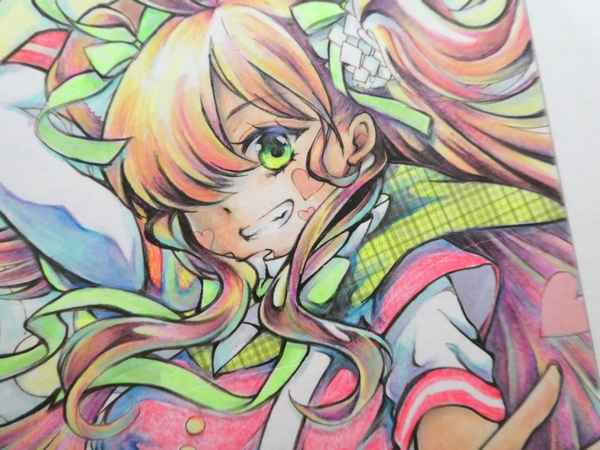f:id:ofukusuke:20210929194451j:plain