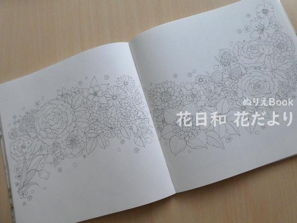 f:id:ofukusuke:20211007180120j:plain