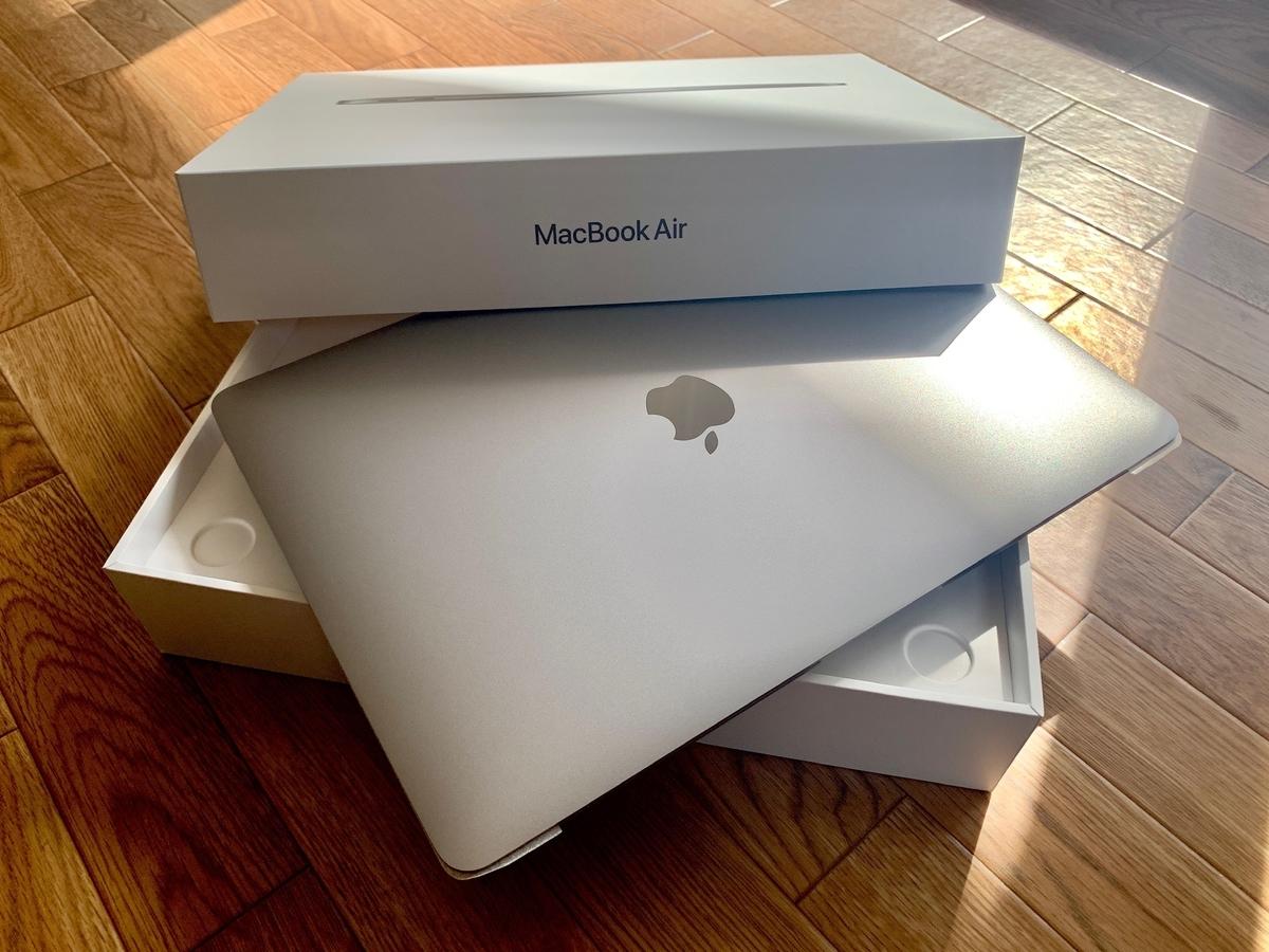 MacBook Air 2020